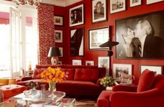 красный уголок в кабинете